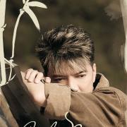 Tải bài hát mới Ca Dao Mẹ Mp3 hot