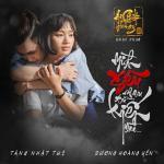 Download nhạc hay Mình Yêu Nhau Từ Kiếp Nào (Ai Chết Giơ Tay OST) (Single) chất lượng cao