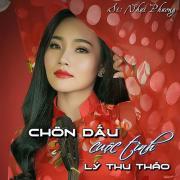 Nghe nhạc Chôn Dấu Cuộc Tình (Single) Mp3 miễn phí