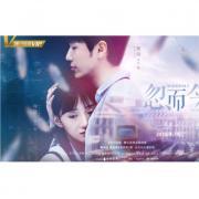 Download nhạc online Mùa Hạ Thoáng Qua OST Mp3 hot