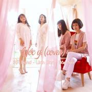 Tải nhạc Ước Gì Cover (Single)