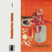 Download nhạc hot Băng Nhạc Tiếng Thùy Dương 1 (Nhạc Trước 1975) mới online