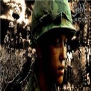 Tải bài hát Chiến Tranh và Hòa Binh (2005) chất lượng cao
