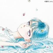 Tải nhạc Ref:rain / Simply Dazzling (Single) Mp3 mới
