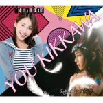 Nghe nhạc hot Amai Melody / Sukino Kazoekata (Single) hay online