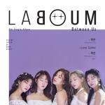 Nghe nhạc hay Between Us (Single) Mp3 hot