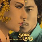 Tải bài hát online Song Lang OST Mp3