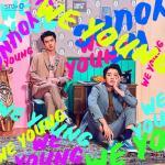 Tải bài hát hot We Young (Single) chất lượng cao