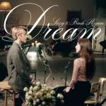 Nghe nhạc Dream (Single) Mp3 mới