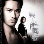 Download nhạc Tuyển Tập Các Bài Nhạc Phim Hong Kong (2013) hot