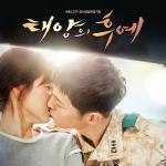 Download nhạc online Nhạc Phim Hàn Quốc Khiến Bạn Nhớ Mãi Về Bộ Phim hot