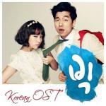 Tải nhạc hot Tuyển Tập Ca Khúc Nhạc Phim Hàn Quốc (2013) hay online