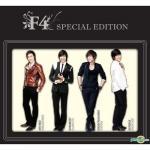 Nghe nhạc hot F4 Special Edition mới nhất