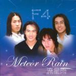 Tải nhạc Meteor Rain miễn phí