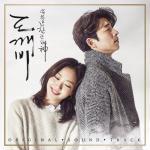Download nhạc hot Yêu Tinh (Goblin) OST mới