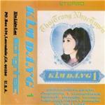 Download nhạc mới Thời Trang Nhạc Tuyển Kim Đằng 1 (Trước 1975) online
