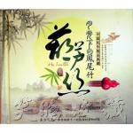 Tải nhạc Mp3 Nguyệt Quang Hạ Đích Phượng Vĩ Trúc (CD3)