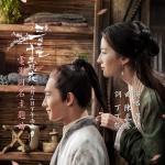 Tải nhạc Mp3 Tam Sinh Tam Thế Thập Lý Đào Hoa Movie (2017) OST mới nhất