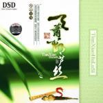 Tải nhạc hay Hồ Lô Ti Diễn Tấu (CD3) Mp3