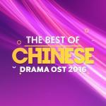 Tải bài hát Nhạc Phim Trung Quốc Được Yêu Thích 2016 Mp3 online