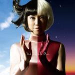 Tải bài hát online Love Dance / Dance No Youni Dakiyosetai / Baton Relay (Single) Mp3 hot