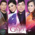 Nghe nhạc mới Hai Đứa Giận Nhau (Thúy Nga CD 517) Mp3 hot