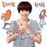 Tải bài hát hot Can You Hear My Heart OST (Part 3) về điện thoại