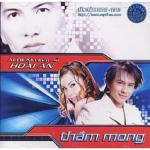 Download nhạc Thầm Mong mới