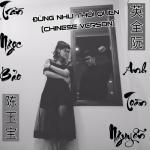 Tải nhạc online Đừng Như Thói Quen (Chinese Cover) (Single) mới