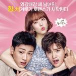 Tải bài hát online Cô Nàng Mạnh Mẽ (Strong Woman Do Bong Soon) OST Mp3 hot