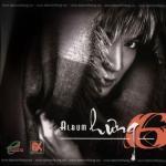 Tải nhạc online Hưng (Vol. 6) hot