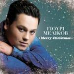 Nghe nhạc online Merry Christmas (Single) hay nhất
