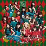 Tải nhạc hay Merry X Merry Xmas (Single) nhanh nhất