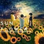 Tải bài hát mới Sunflower Mp3