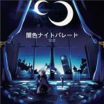 Tải nhạc Mp3 Yamiiro Night Parade miễn phí