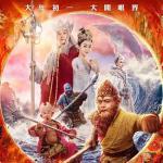 Download nhạc Mp3 Tây Du Ký 3: Nữ Nhi Quốc OST về điện thoại