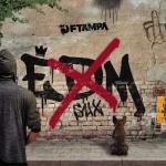 Nghe nhạc hay Edm Sux (Single) miễn phí