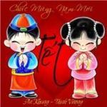 Nghe nhạc hay Music Box Chào Xuân (2011) Mp3 trực tuyến