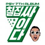 Download nhạc online PSY The 7th Album hay nhất