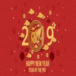 Tải bài hát Happy New Year nhanh nhất