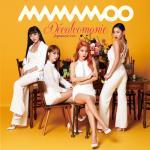 Download nhạc mới Decalcomanie (Japanese Single) về điện thoại