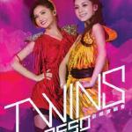Nghe nhạc mới Twins 3650 New Town Concert chất lượng cao