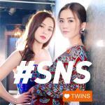 Download nhạc hay SNS (Single) Mp3