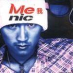 Nghe nhạc online Me Mp3 hot