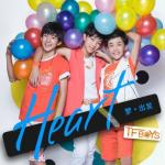 Tải nhạc mới Heart - Start To Love / 梦·出发 (Mini Album)