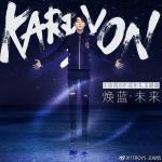 Nghe nhạc hay Vương Tuấn Khải Tuổi 18 Karry On / 王俊凯18岁Karry On (Live) nhanh nhất