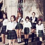 Tải nhạc mới Gossip Girls Mp3 hot