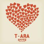 Tải nhạc Mp3 T-ARA Winter (Mini Album) mới