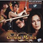 Tải nhạc mới Liên Khúc Chinese Remix Mp3 hot