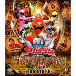 Nghe nhạc mới Kaizoku Sentai Gokaiger  OST (2011) Mp3 miễn phí